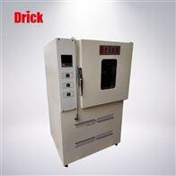 401A橡胶热氧老化试验箱 老化箱 非标可定制