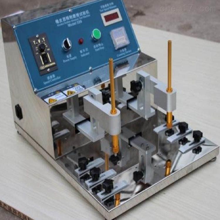 钢丝绒耐磨测试仪价格