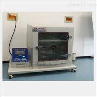 JW-5803冷凝水试验箱报价单