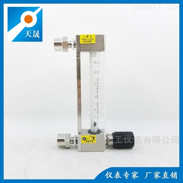 DK800 玻璃转子流量计