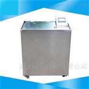 印染纺织品耐洗色牢度试验机