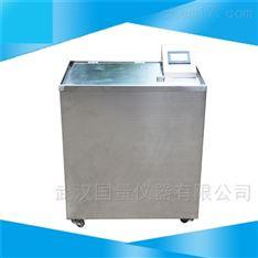 印染织物耐洗色牢度测试仪耐水洗试验机