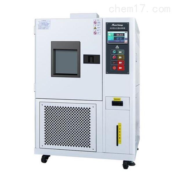 触摸屏可程式恒温恒湿(高低温)试验箱