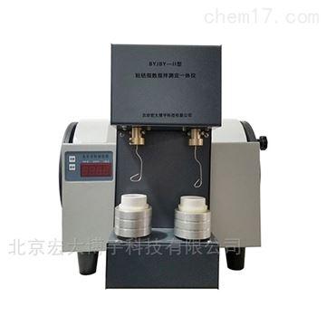 BYJBY-11型新型粘結指數測定儀攪拌測定一體儀