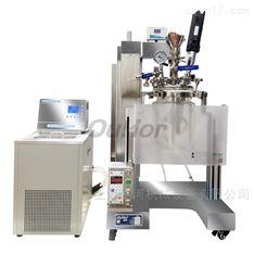 小型实验室专用真空搅拌机批发