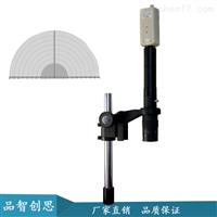 PZ-MDJ-30D刀具在線磨刀顯微鏡