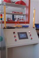 气密试验自动检测系统(配氦质谱检漏仪)