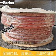 现货Parker派克837BM-6-RED-RL胶管