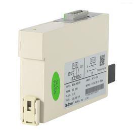 BM-AI/IS安科瑞模拟信号隔离器交流电流