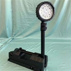 海洋王FW6117 LED防爆轻便移动灯直销