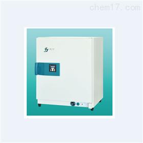 CK-GRX20干热消毒箱