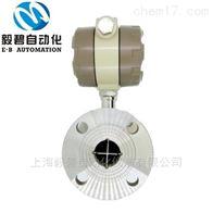 EB-LWGY高温型涡轮流量计