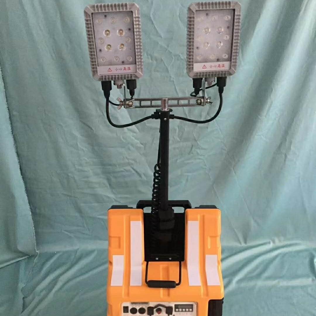 海洋王FW6128 多功能移动照明*