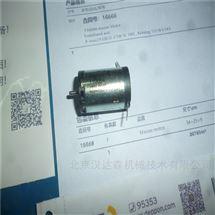 maxon motor 118382 RE 有刷DC电机