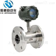 EB-LWGY-250涡轮流量计厂家