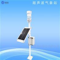 SYQ-NT3农业环境气象观测站价格