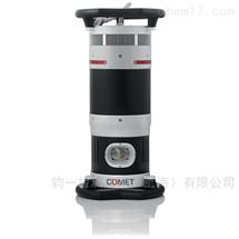 COMET/依科视朗YXLON便携式射线机