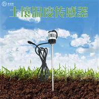土壤温度传感器SYC-WDQ