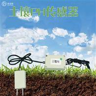 土壤PH传感器SYC-PHQ