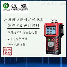泵吸式 CH2O 氣體檢測儀