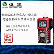 泵吸式VOC气体检测仪报警仪