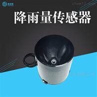 降雨量传感器SYC-JYLQ