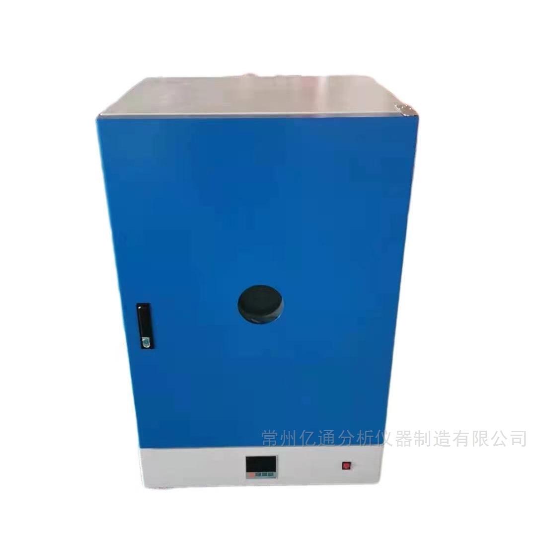 电热鼓风干燥箱(220L)