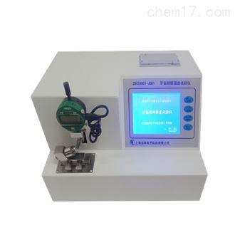 ZBC33001-JQD牙科旋转器械牙钻颈部强度测试仪厂家