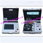LYST-600電纜故障測試裝置