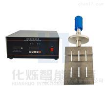 HSZY-100020K全波长超声波蛋糕切割刀
