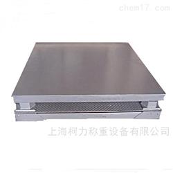 KL柯力SCS-H系缓冲电子平台秤