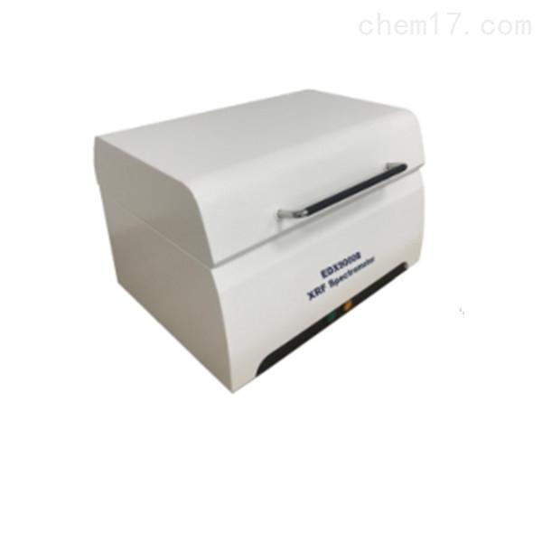 矿产X荧光光谱仪