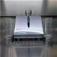 北京单联微生物限度检查仪