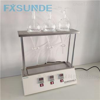 实验室台式 SN-CQ-F3系列 自动液液萃取器