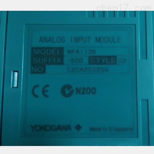 通讯模块SB301卡件日本横河YOKOGAWA热卖