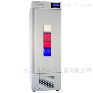 RSHL-600-3 LED三基色植物生長箱