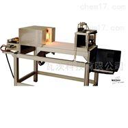 HBP织物热辐射测试仪