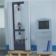 ZQDW-150B微机控制电子万能试验机