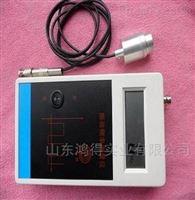 HD-288A振动频率仪