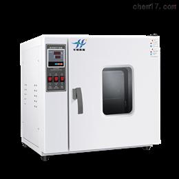 标配HX-CZ-200恒温恒湿称重系统F