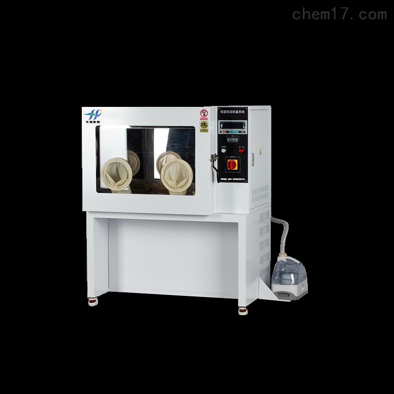 低配HX-CZ-200恒温恒湿称重系统B1