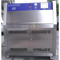黑龙江省哈尔滨市uv紫外线老化测试箱价格