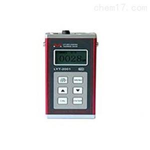 LYT-2001铁基涂镀层测厚仪 计量仪器