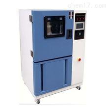 HUS-250立式防銹油脂試驗箱廠家供應