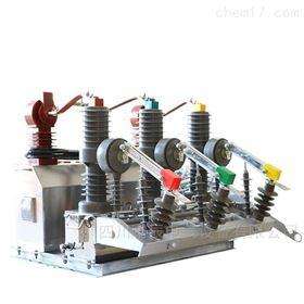 电动分合闸35KV真空ZW32-40.5高压断路器