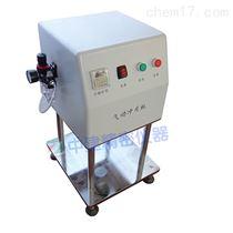 防水卷材 气动冲片机 小型冲压机裁片测定仪