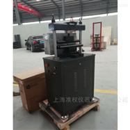 DZS-20A数显式电子抗折抗压试验机