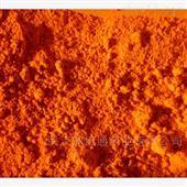 39416-48-3三溴化吡啶鎓  医药中间体