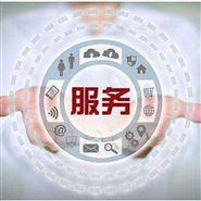 (中国 服务)三洋灭菌锅售后维修总部