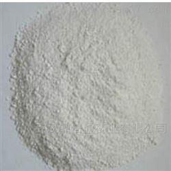 BOC-L-亮氨酸  氨基酸衍生物